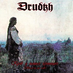 Drudkh - Blood in our Wells - CD
