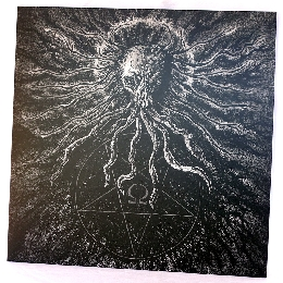 Early Deathspell Omega LPs are in stock